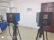 人體紅外測溫黑體(溫度校驗)