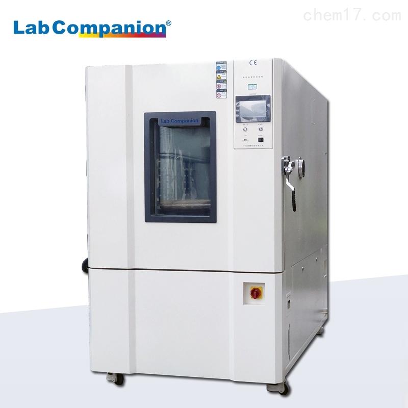 宏展LabCompanion高低温循环装置