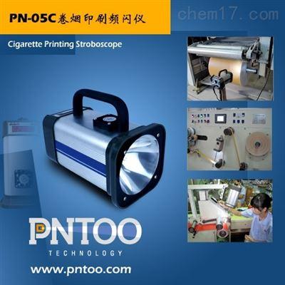 河南卷烟印刷材料厂便携式频闪仪PN-05C