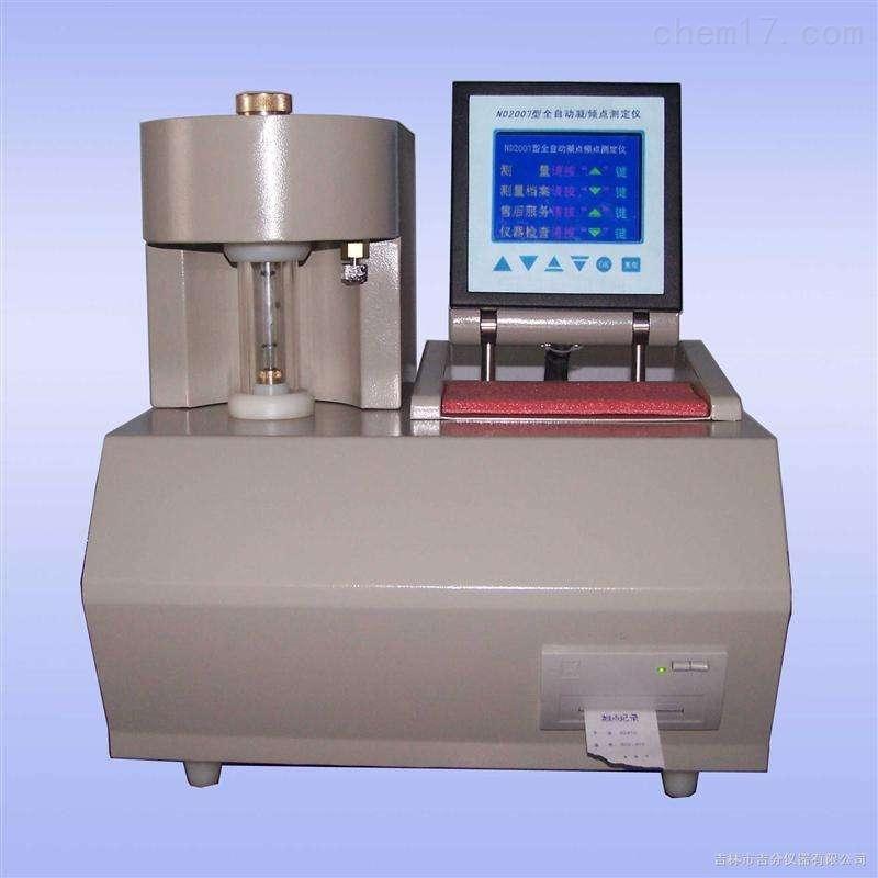 ND2007型全自动凝点倾点测定仪