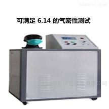 呼吸阻力测试仪呼吸阀气密性