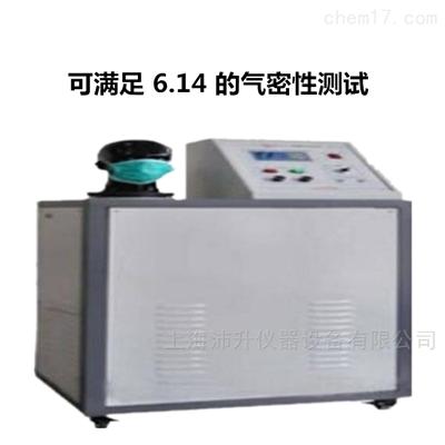 G293呼吸阻力测试仪呼吸阀气密性