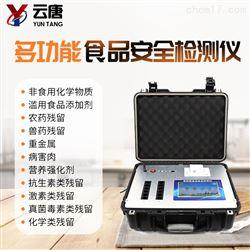 YT-G1200全自動食品安全檢測儀