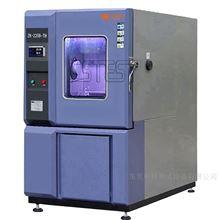 ZK-DWR-800L低温速冻箱