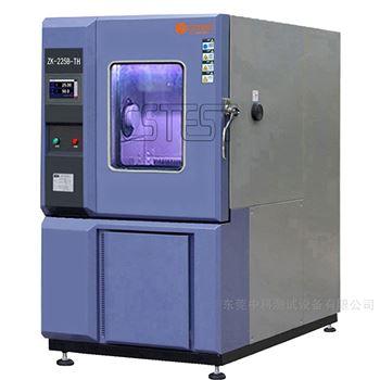 无风高低温循环试验箱