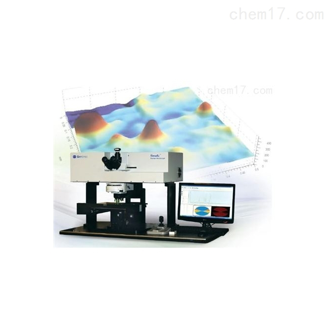 拉曼显微镜