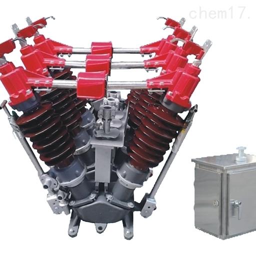 平高高压隔离开关(GW5-40.5/1250)