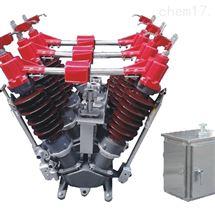 GW4-40.5隔离刀闸平高高压隔离开关(GW5-40.5/1250)