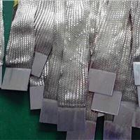 铝纺织线接地带