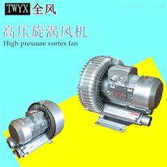 单项风机单相220V鼓风机-单相旋涡风机-高压漩涡气泵