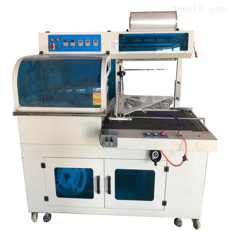 合肥保温板纸箱包装机 pe膜塑封缩包机设备