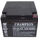 (首页)冠军CHAMPION电池NP17-12现货供应