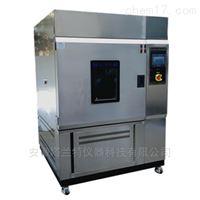 SN-900A安徽水冷氙燈老化試驗箱*