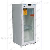 YC-1002~8℃ 醫用冷藏箱