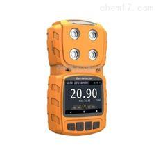 常规四合一气体检测仪