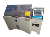 YWX-250盐雾腐蚀试验箱