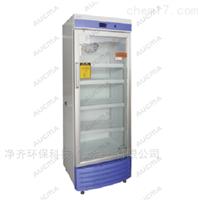 YC-3302~8℃ 医用冷藏箱
