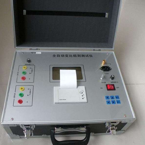 承修/承装全自动变压器变比测试仪