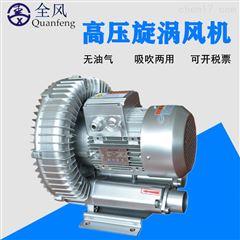 水产养殖增氧旋涡气泵