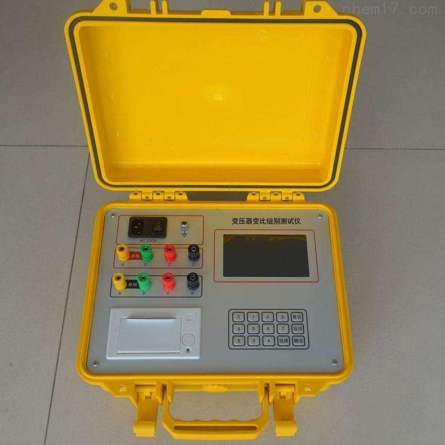 变压器变比测试仪试验装置