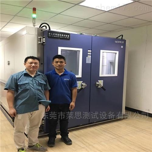 LS-WP-120000深圳车载导航步入式恒温恒湿试验室