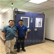 深圳车载导航步入式恒温恒湿试验室
