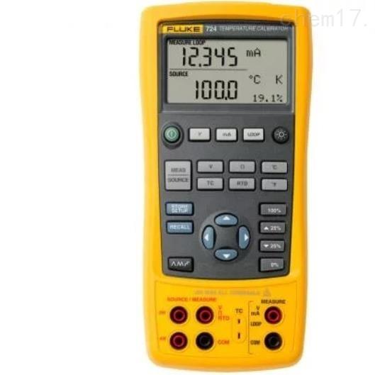 Fluke 724 温度校准器