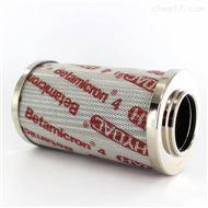 优质HYDAC贺德克液压油滤芯302760