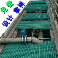 25 30 38 50 型38*38*38玻璃钢防腐拉挤格栅生产厂家