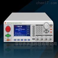 CS9902A/CS9902B/CS9902CCS9902A程控电容器漏电流/绝缘电阻测试仪