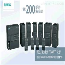 6ES79720BA520XA0西门子接头代理商