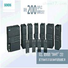3RW4037-1BB14西门子代理商