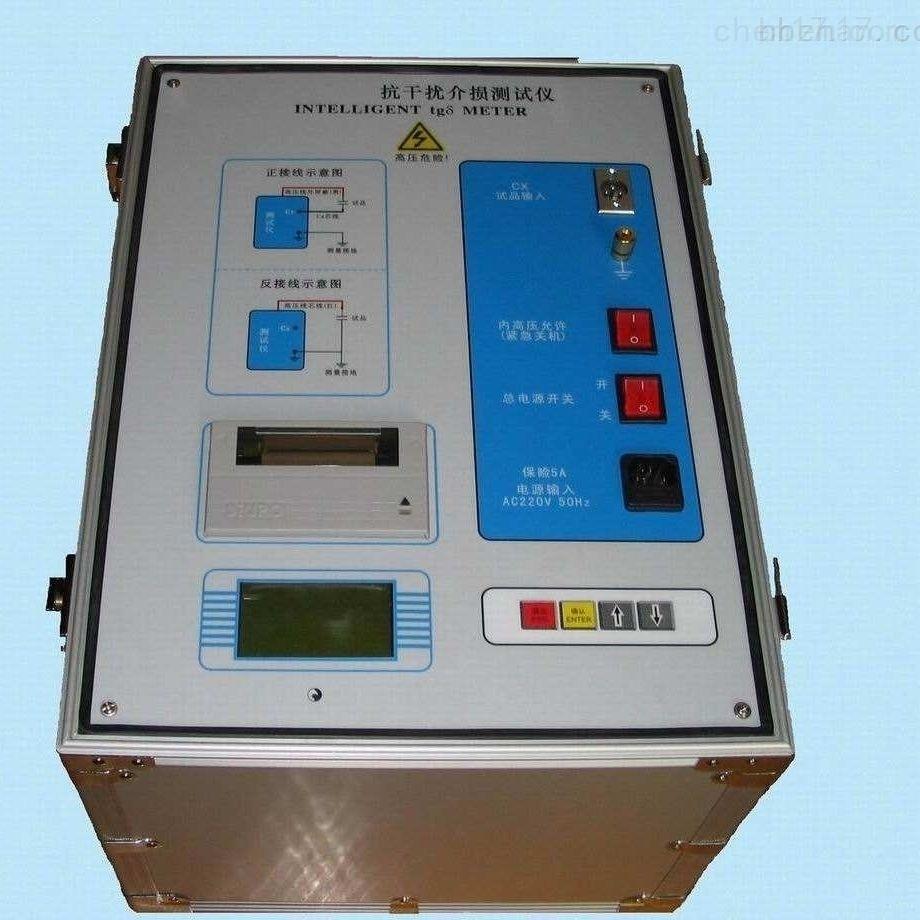 HTJS-M 异频介质损耗测试仪