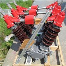 GW4-40.535KV高压隔离开关型号GW4-40.5