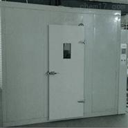 大型步入式實驗室