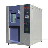 ZK-TS-80L高低温循环冲击试验箱