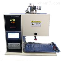 TD-6049RPP熔噴料彩晶顯示熔體流動速率測定