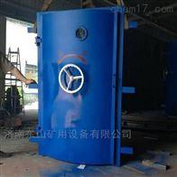 礦用避難硐室防護密閉門