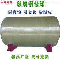 30 50 70 100 150 200立方玻璃钢消防储水罐生产厂家