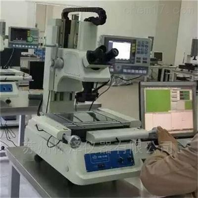 RATIONAL万濠工具显微镜VTM-2515G