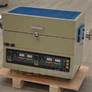 RGS-12型管式炉