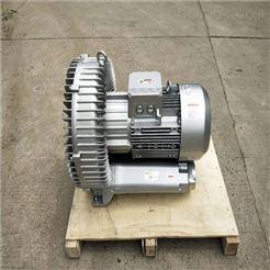 大功率有机肥处理专用高压漩涡气泵