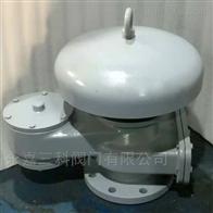 QZF-89全天侯阻火呼吸阀