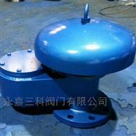 QHXF-2000呼吸阀