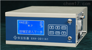 便携式红外线一氧化碳分析仪