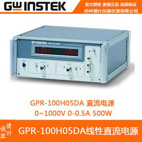 固纬GPR-100H05DA直流电源