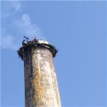 烟囱拆除巢湖市钢筋混凝土烟囱拆除公司选这家