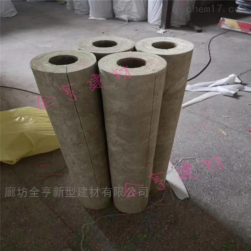 河北防水岩棉管厂家