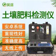 FT-FE1高精度肥料养分速测仪
