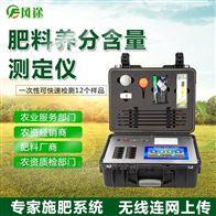 FT-FE-A肥料养分含量检测仪